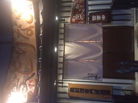 平野3.JPG